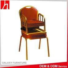 New Technology Baby High Chair Restaurant Sofa Chair