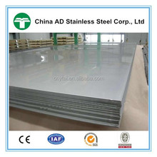 Cold rolled 430 stainless steel/plate