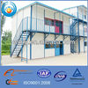 cheap prefab house, high quality movable house with wooden floor