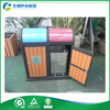 Factory Main Products! Wooden Waste Bin with liner inside