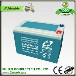6-DZM-12 Battery, kid motorcycle with battery