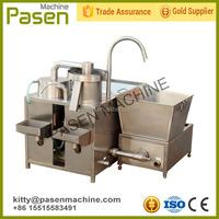 New condition rice and bean washing machine | rice and bean cleaning machine | rice and bean washer machine