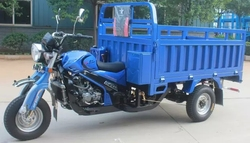 Zipstar Wagon Loading Cargo 3 Wheel Motorcycle / zongshen motor 200cc water-cooling tricycle