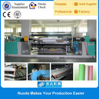quanzhou supplier bopp film making machine