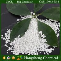 CaCl2 road salt white granular snow melting agent