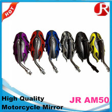 D Motorcycle Apply to suzuki Motorcycle Rear Mirror
