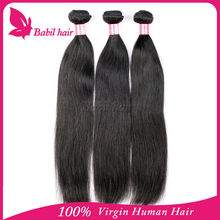 HOT New Product 2014 China Manufacturer Alibaba Express virgin indian natural sex hair