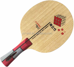 New cc series 7-ply pure wood blade table tennis blade