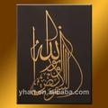 venta al por mayor moderno pintado a mano arte islámico de caligrafía pintura