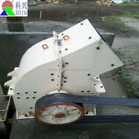 China mining small rock crusher with low cost for sale