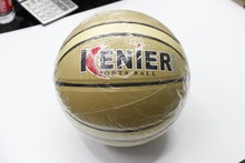 2015 World cup size 7 Leather Laminated Basketball