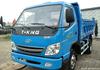 4x2 Left Hand Drive 5T Dump Truck ZB3047JDD for Sale