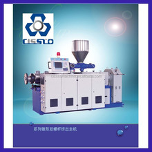 POLYESTER STRAP/STRIP PRODUCTION LINE, PET STRAPPING TAPE MACHINE/PRODUCTION LINE
