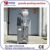 YB-150K Automatic Tea Bagging Machine/Tel: 0086-18516303933