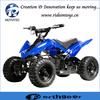 /product-gs/yongkang-mototec-electric-atv-for-kids-24v350w-60330513235.html