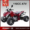 JLA-11A-08 CE 110CC ATV 2015 NEW MODEL