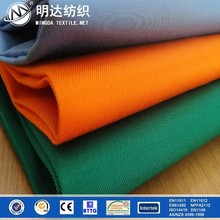 flame ratardant aramid fabric for firefighting clothing and supplies/65% meta-aramid 33% lenzing viscose 2%antistatic