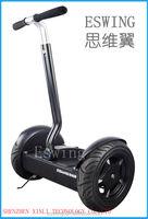 2015 best discount eswing motorized two-wheel upright scooter