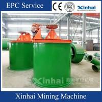 2015 Xinhai Agitation Tank , Mixing Equipment