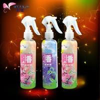 best car air fragrance/room fragrance/industrial perfume fragrance