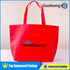 Bright Color And Low Price Non Woven Shopping Bag