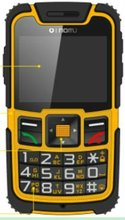 Hot! Rugged Old Man Mobile Phones with SOS