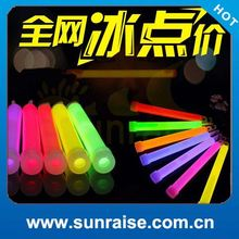 Cheap Wholesale powder glow stick for party,concert,bar