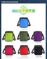 Leisure series in the small bag is one of the most love, color is a variety of