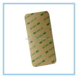 Wholesale price for 4S middle frame adhesive