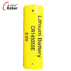 GPS tracker battery 1/2 aa battery lithium 1800mah CR14505SE shenzhen battery