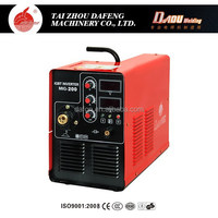 100A CE Gas/Gasless MIG/MAG welding machine
