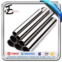 Alibaba Hot Products From China Marine Grade 316 Stainless Steel Tube