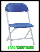 cheap outdoor plastic folding chair for sale KP-C1028S