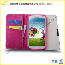 Leather 3 Fold Protective Case For Mobile Phone
