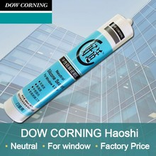 silicone sealant 1200, dow corning hao shi, good quality silicone sealant