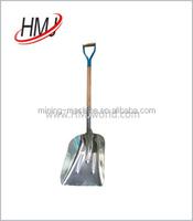 The most useful digging tools aluminum shovel