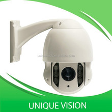720P AHD PTZ Camera, 720P AHD High speed dome camera, AHD PTZ Dome, AHD Speed Dome, Mini PTZ Camera