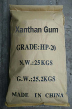 Oil drilling grade ISO standard powder chemical XC polymer xanthan gum