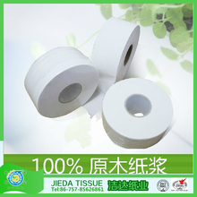Swiss, Sweden hot selling Hotel jumbo Paper Roll manufacturers