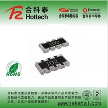 0603 1/10w 50v 1%Thick Film Chip Fixed Network Resistor.