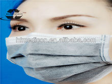 Disposable surgical/medical/dental clinic/doctor 2ply/3ply/4ply/active carbon face mask