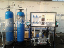 water treatment chemical