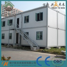 Prefab removable 20ft container House,Good insulation prefab portable container office