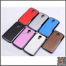 Free Sample 2015 phone case manufacturing carbon fiber styple case phone for moto g2 flip cover