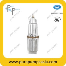 vibration pump/electric water pump motor price/bomba de vibracion
