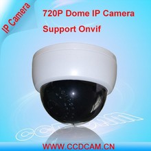 Hot sale 1mp plastic dome cctv drone with hd shenzhen ip camera