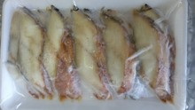 frozen roasted eel japanese food