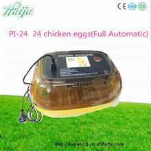PI-24 good quanlity CE marked mini digital egg incubator india with cheap price
