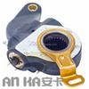 Mercedes Benz actros truck parts automatic slack adjuster for brake system haldex 80008