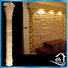 Beautiful decorative lighting columns